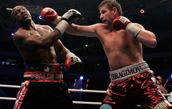 Бокс бои