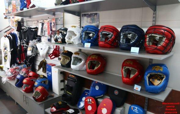 Магазин спортивной экипировки