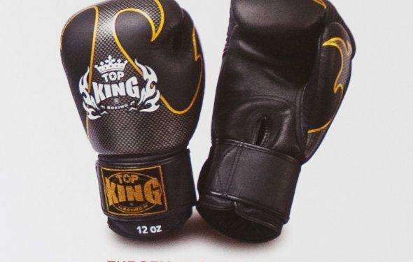 Бокс перчатки - Тайский бокс